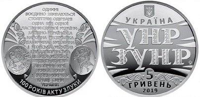 Нові гроші в Україні: Нацбанк показав два номінали