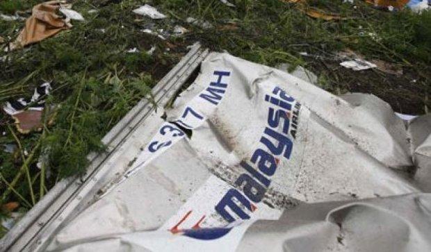 Погибших в авиакатастрофе МН-17 помянули в Малайзии