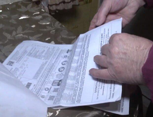 Комунальні платежі, скріншот відео