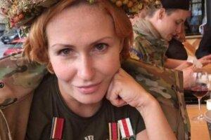 Юлия Кузьменко, скрин из Фейсбук