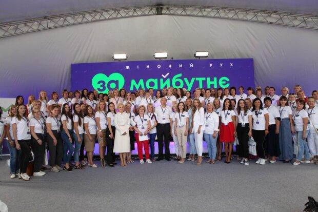 """Жіночий рух партії """"За Майбутнє"""""""