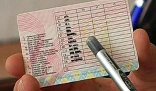 «С сентября купить водительские права будет невозможно» - Антон Геращенко