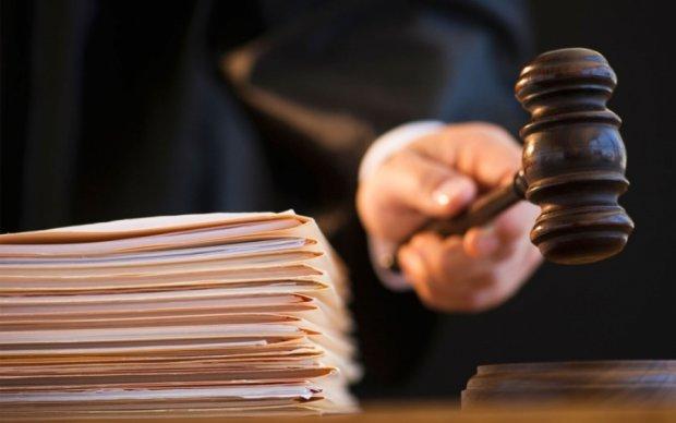Головуючий у справі Януковича суддя ризикує відстороненням від посади