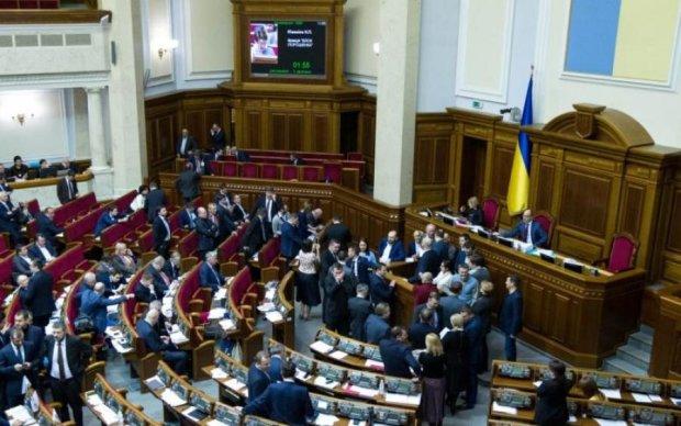 Список Луценка: скільки депутатів позбудеться недоторканності