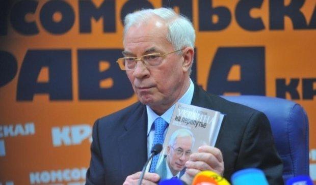 Слідом за бабаком Тимком майбутнє України передбачив Азаров у своїй книзі