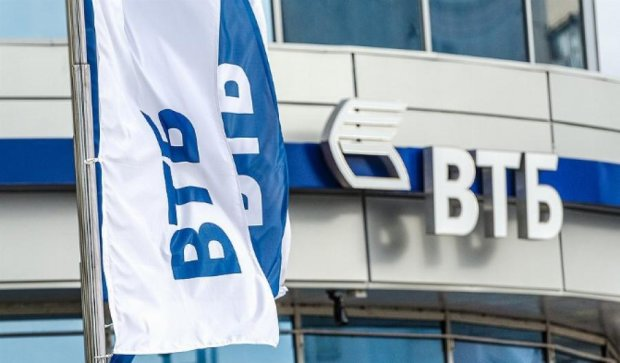 Російський ВТБ має рекордні збитки в Україні