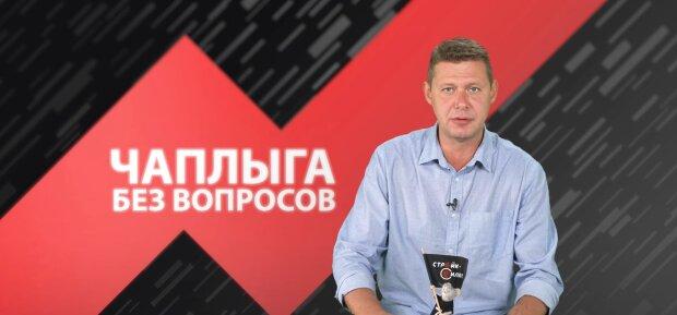 Михайло Чаплига