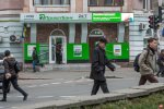 ПриватБанк додав найважливішу функцію до Приват24: тепер і валюта