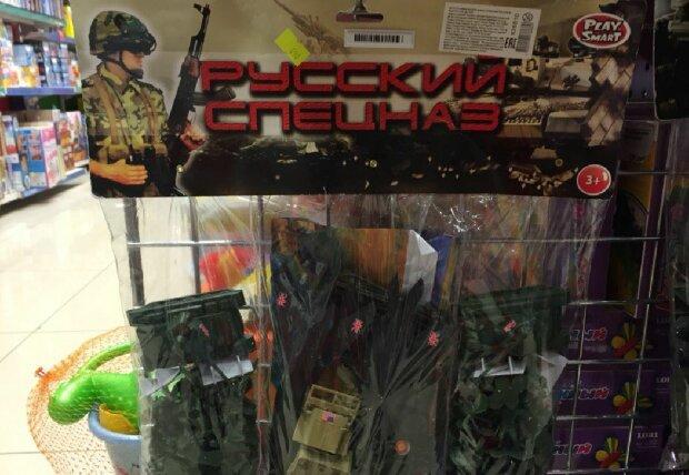Игрушки в харьковском магазине, фото: Telegram