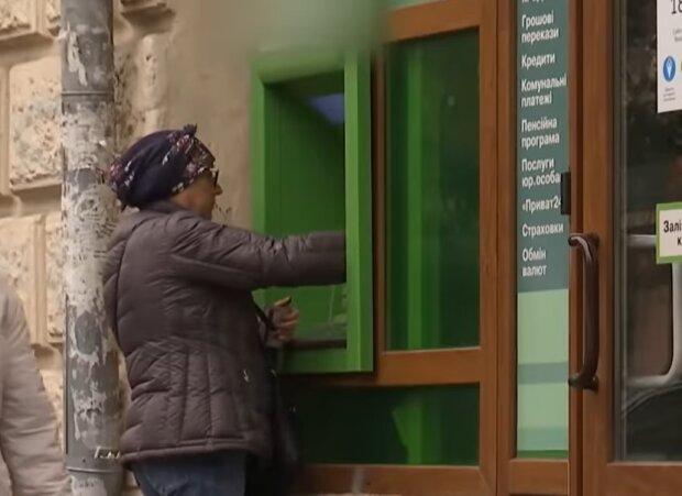 Банковские переводы, скриншот: YouTube