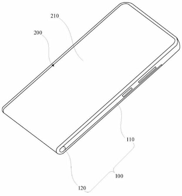 Патент Xiaomi, gizchina