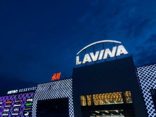 ТРЦ Lavina, фото: Знай.ua