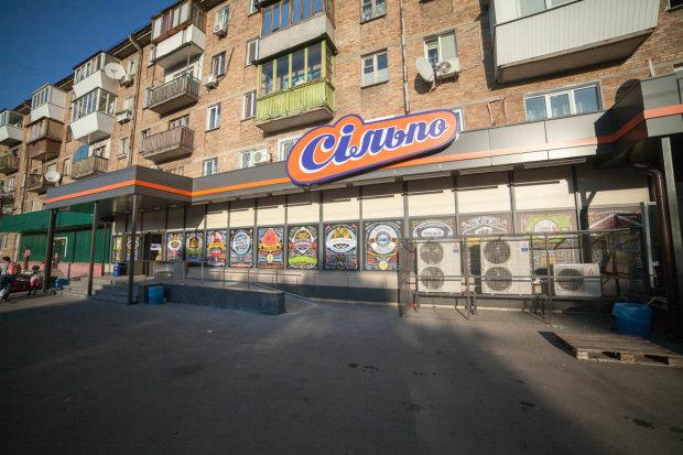 В Киеве заминировали популярную сеть супермаркетов: эвакуируют все магазины