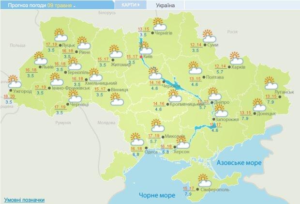 Погода в Україні 9 травня, фото: Укргідрометцентр