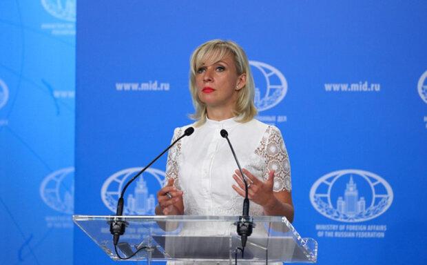 Захарова, фото росСМИ