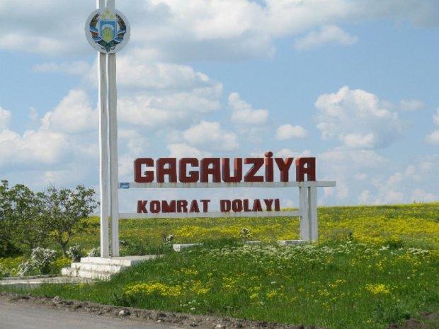 Гагаузи у Молдові обрали проросійського лідера