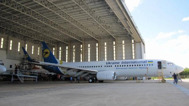 Літаків і квитків - немає:  МАУ скасувала десятки рейсів, що обовязково маємо знати