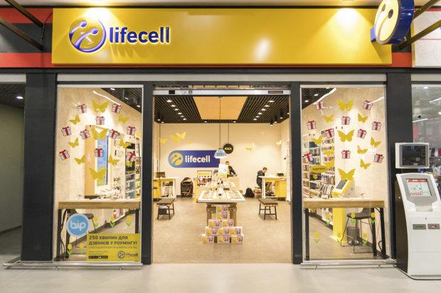 """Забрали шоколадку, віддали обгортку: Lifecell """"оновив"""" тарифи, уважні українці запідозрили обман"""