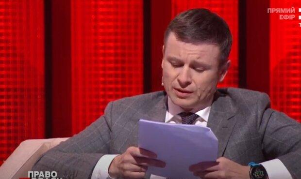 """""""Я ношу з собою папочку. Я міністр фінансів і мені цікаво іноді, що там відбувається"""", - Сергій Марченко"""