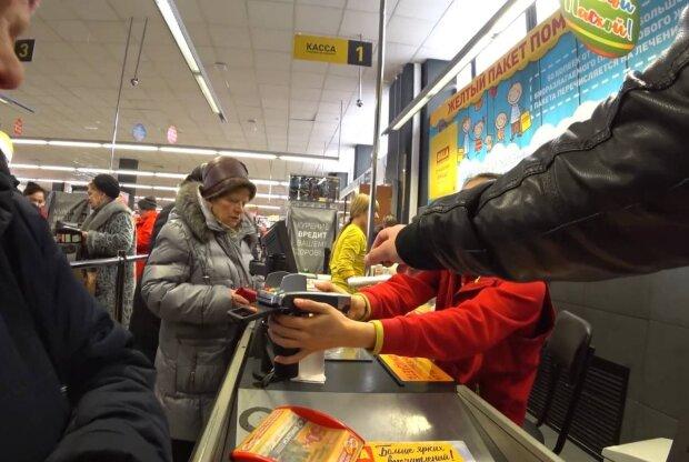 Супермаркет / скріншот з відео