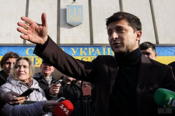 Зеленського супроводжує особиста охорона Коломойського: сутички у Львові поставили багато запитань