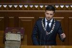Порошенко перелякав українців на інавгурації Зеленського