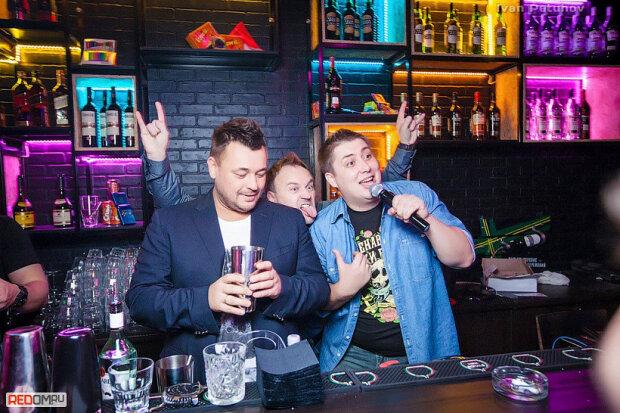 Той самий бар, фото REDOMPu