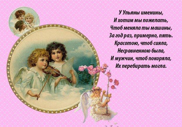 Стих.подруге открытку, значение открытки в наши дни