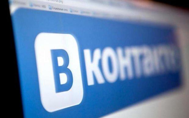 Перші українці втратили сторінки у ВКонтакте