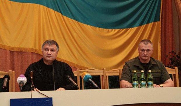 Аваков призначив нового голову МВС у Закарпатті