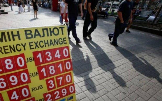 Курс валют на 24 мая: гривна взяла верх над евро