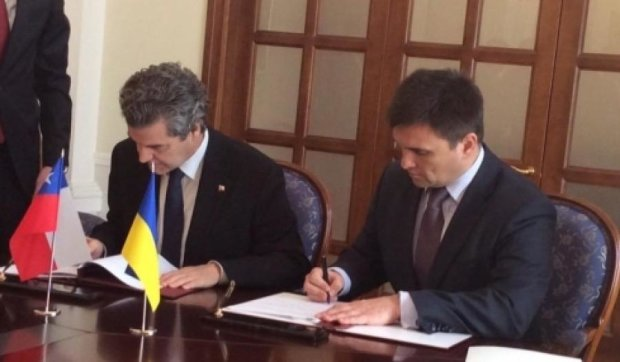 Украина договорилась о безвизовом режиме с Чили