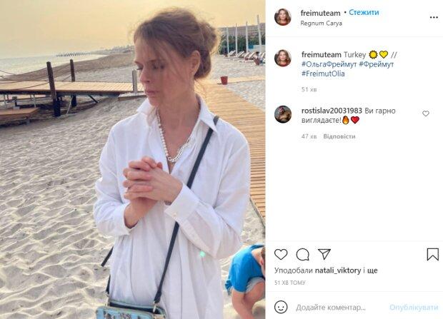 Ольга Фреймут, фото: instagram freimuteam