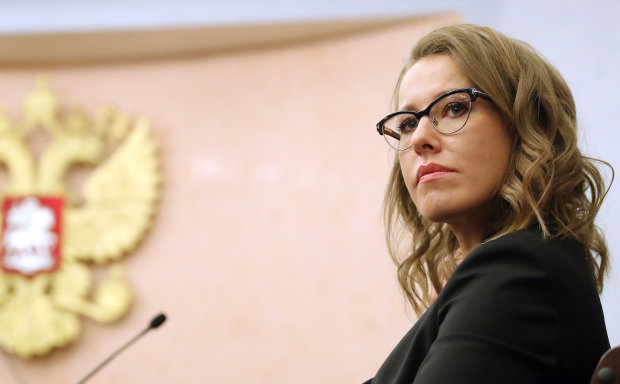 Ксения Собчак громко опозорилась посреди Киева, видео