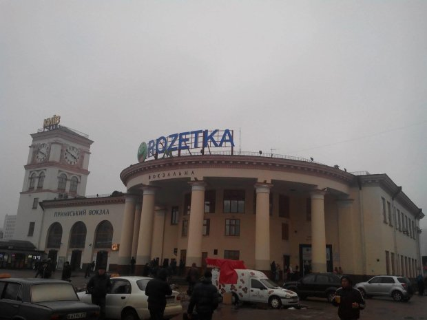 """Станция метро """"Вокзальная"""" закрыта: причины покрыты тайной"""