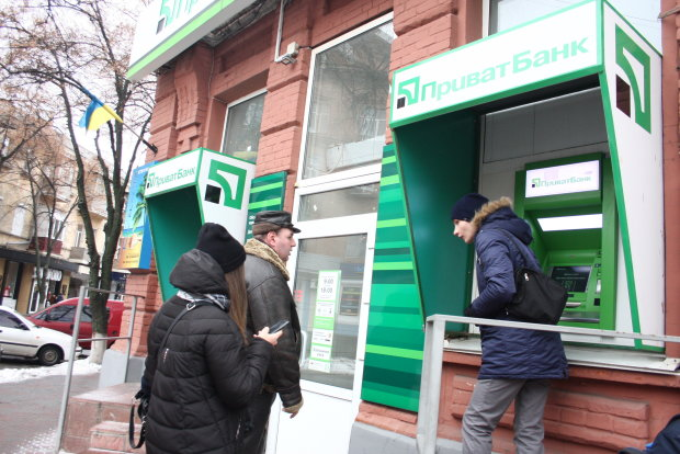 ПриватБанк показав, чим обернувся обмін валют онлайн