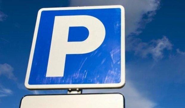 Героев парковки победят высокие штрафы и проколотые колеса