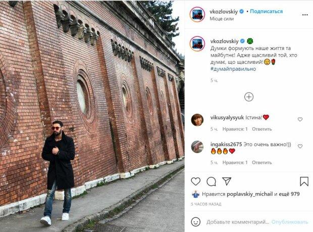 Скріншот Instagram @vkozlovskiy
