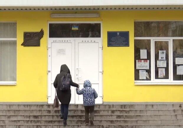 Украинская школа, фото YouTube