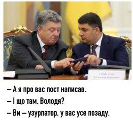Вищий Антикорупційний суд обрав заставу в 100 млн грн депутату Дубневичу, підозрюваному в розкраданні понад 93 млн грн - Цензор.НЕТ 88