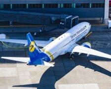 Самолет МАУ, фото - cfts.org