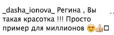"""Тодоренко засвітила схудлу фігуру в коротких шортиках: """"Промокла до трусів"""""""