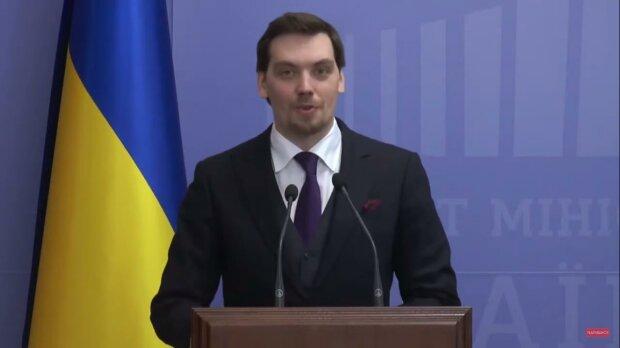 Олексій Гончарук, скріншот з відео