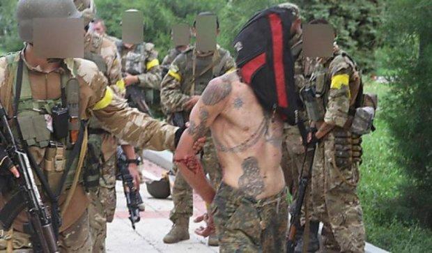 "Бойовик ""ЛНР"" самовільно здався в полон українським правоохоронцям"