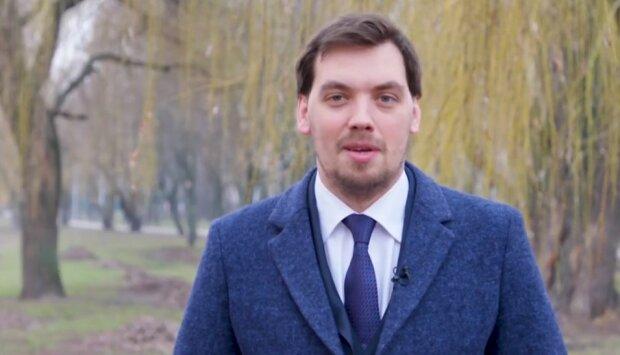 Олексій Гончарук, фото: скріншот з відео