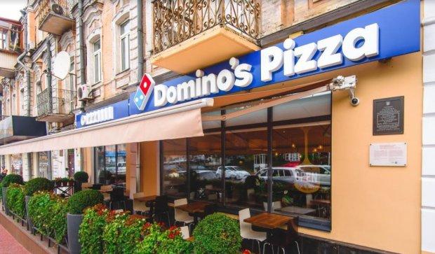 Вложиться в пиццу. Почему Domino's дороже Apple и при чем тут Харьков и Днепр?