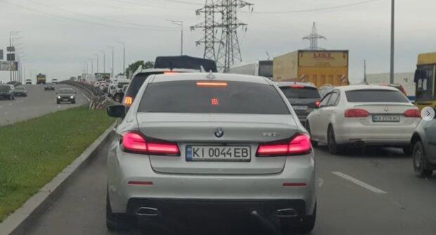 Авто, скріншот із відео