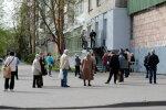 Українці, фото - Четверта студія