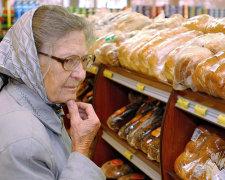 цыни на хліб