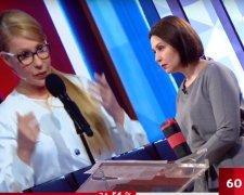 Наталя Мосейчук і Юлія Тимошенко